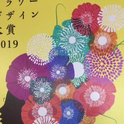2019/02/23京都のみやこめっせで開催されてるフラワーデザインのイベントへの記事に添付されている画像